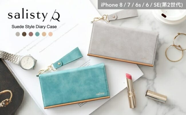 [iPhone SE(第2世代)専用]salisty(サリスティ)Q スエードスタイル ダイアリーケース