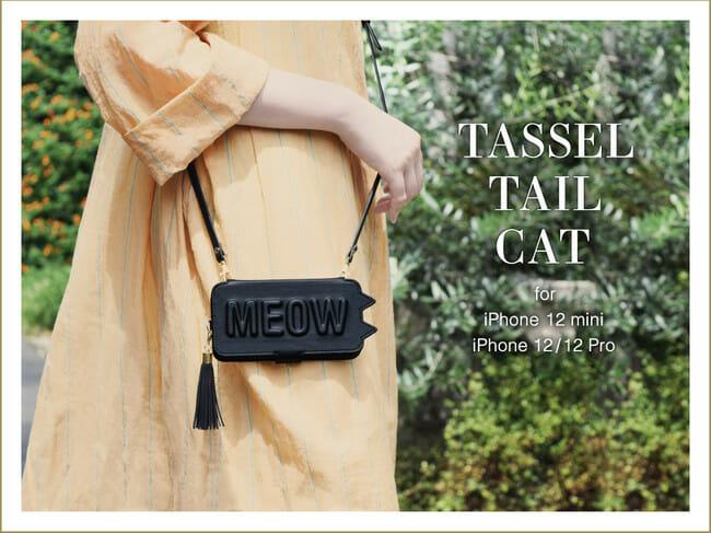 iPhone 12対応 Tassel Tail Cat