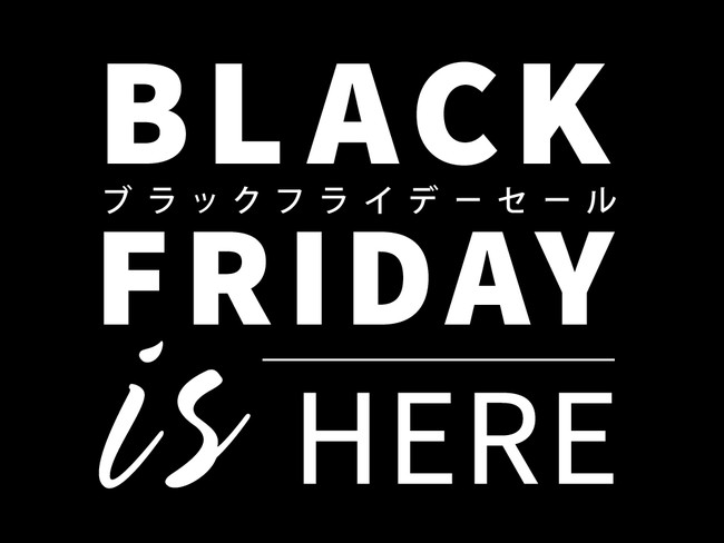 BLACK FRIDAY | UNiCASE