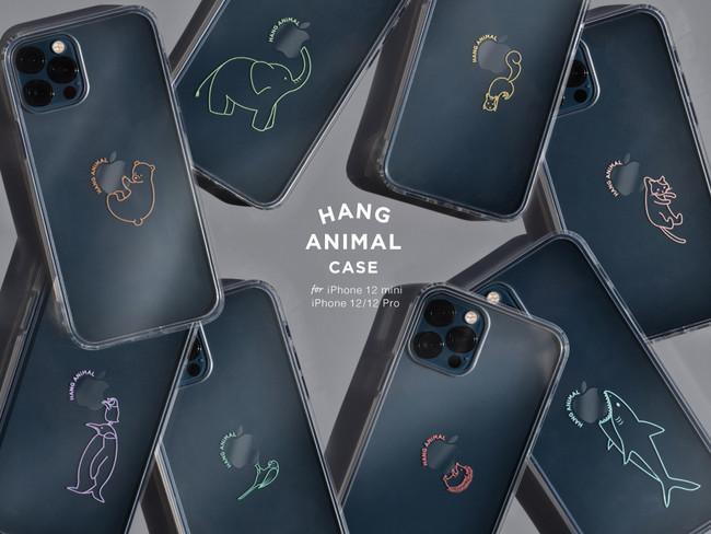 HANG ANIMAL CASE