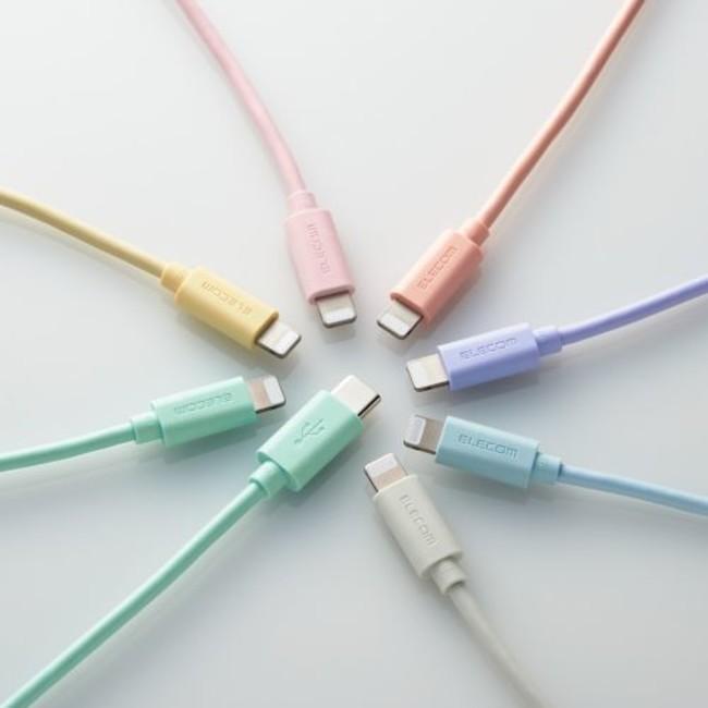 ELECOM: 7つのポップなカラーをまとったUSB-C to Lightningカラーケーブル