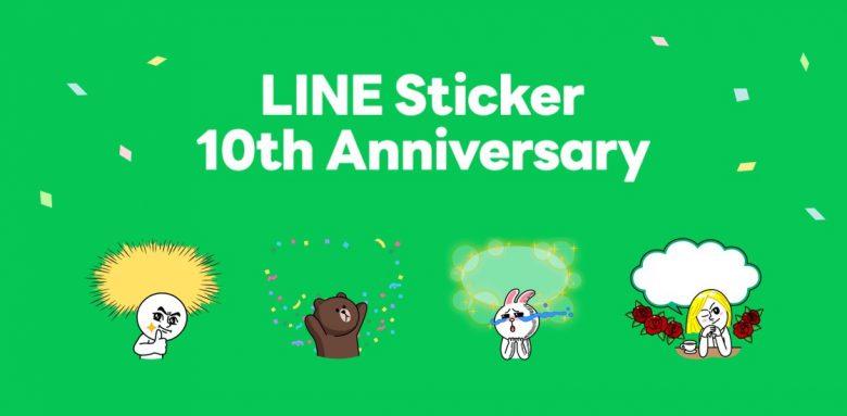 LINEスタンプ10周年記念 10月4日「LINEスタンプの日」に制定