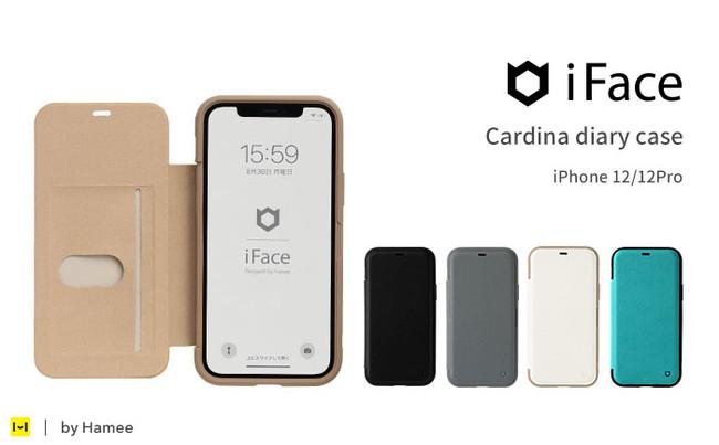 iFaceの手帳型ケース「Cardina 」にiPhone 12 / 12Pro用